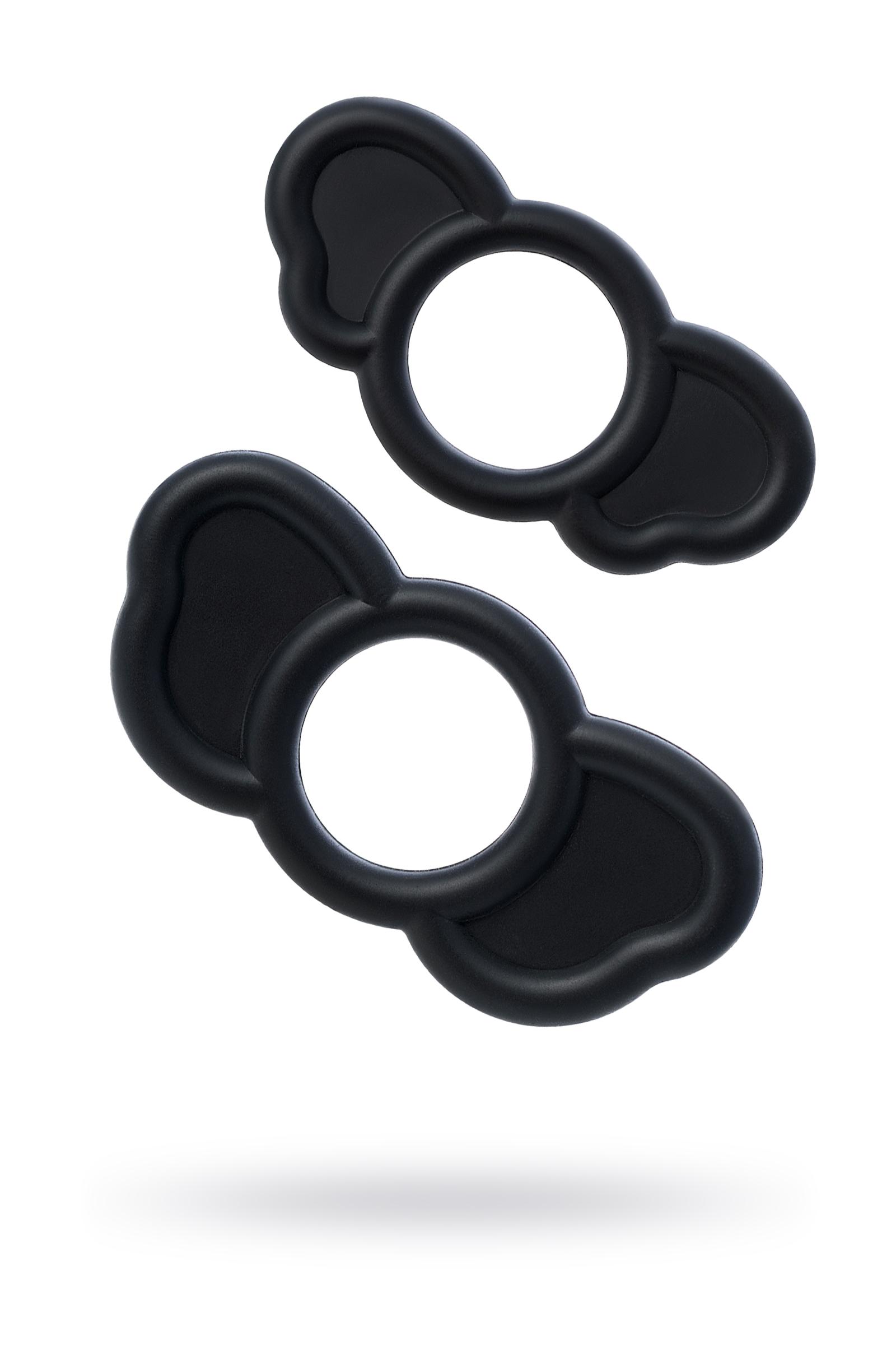 Набор эрекционных колец Sexus Men ELEPHANT RINGS, силикон, чёрный