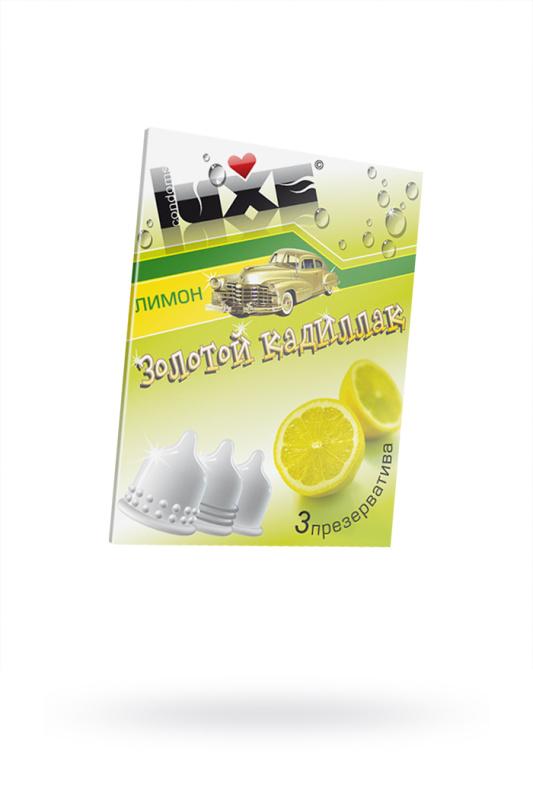 Презервативы Luxe КОНВЕРТ, Золотой кадиллак, лимон, 18 см., 3 шт. в упаковке