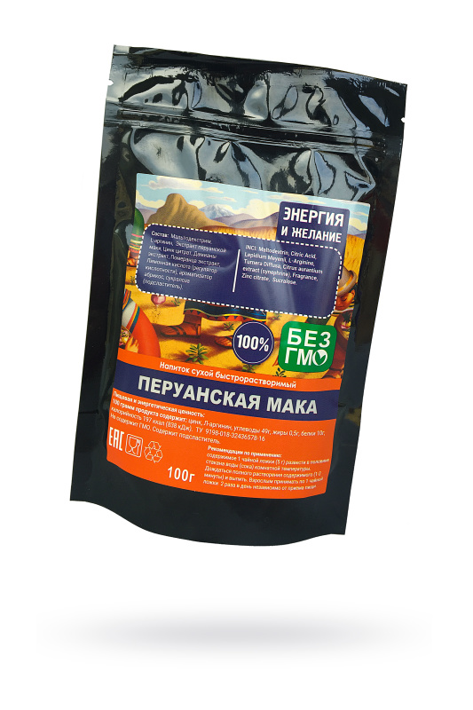 Концентрат сухой быстро растворимый ''Перуанская Мака'', 100 гр