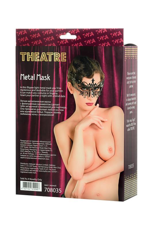 Маска металлическая TOYFA Theatre, черный