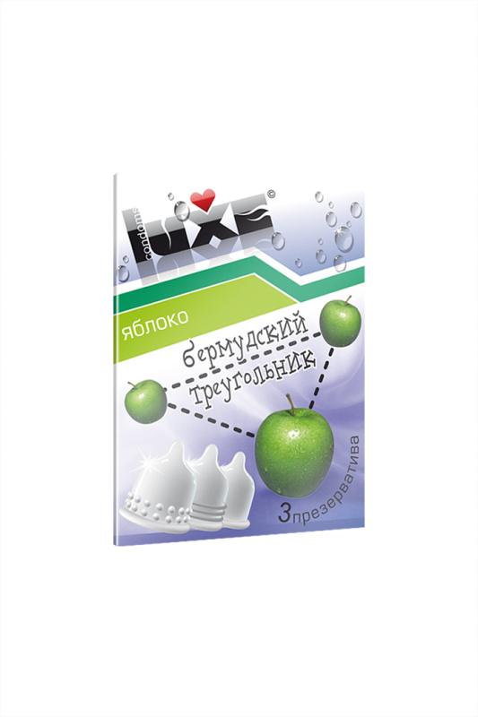 Презервативы Luxe КОНВЕРТ, Бермудский треугольник, яблоко, 18 см., 3 шт. в упаковке