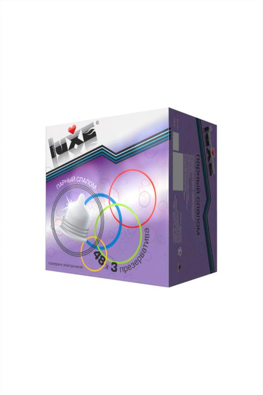 Презервативы Luxe КОНВЕРТ, Парный слалом, 18 см., 3 шт. в упаковке