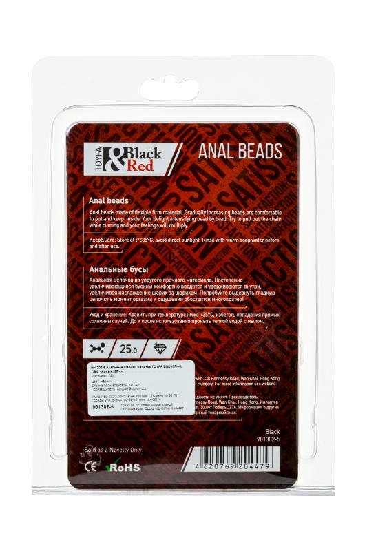 Анальные шарики цепочка TOYFA Black&Red, ПВХ, черные, 25 см