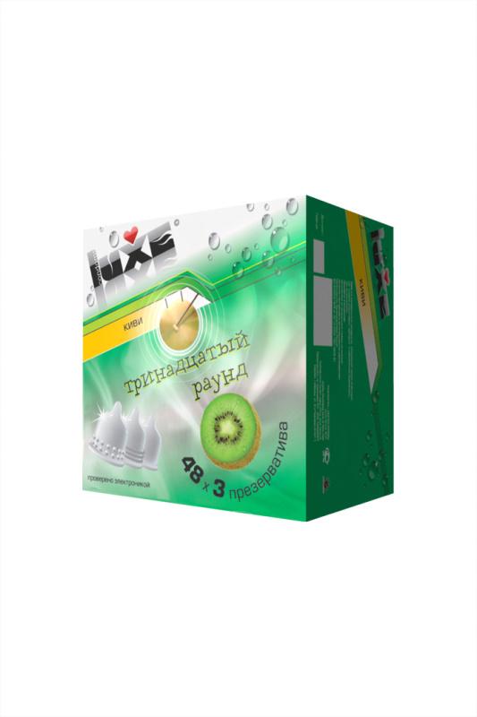 Презервативы Luxe КОНВЕРТ, Тринадцатый раунд, киви, 18 см., 3 шт. в упаковке