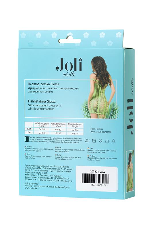Платье-сетка Joli Siesta, зеленый, L/XL