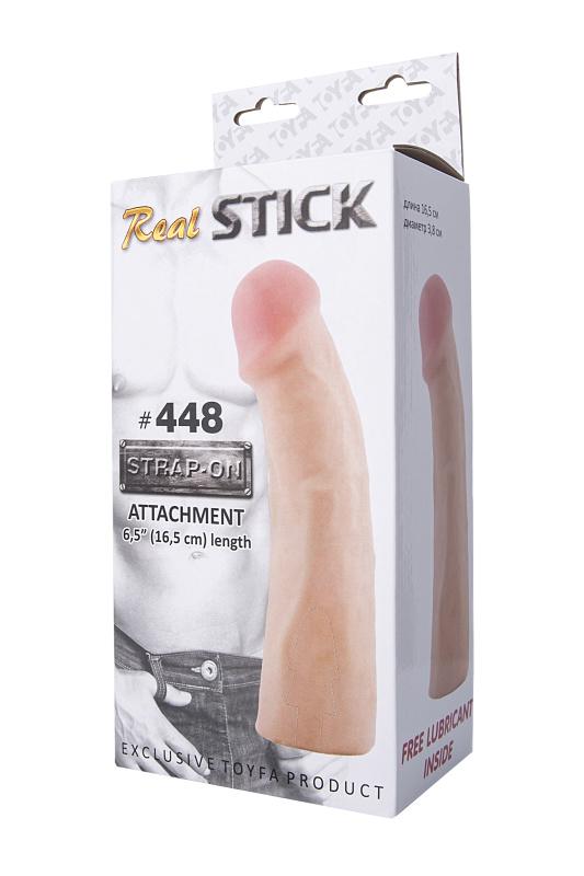 Фаллоимитатор-насадка RealStick #448, телесный, 16,5 см