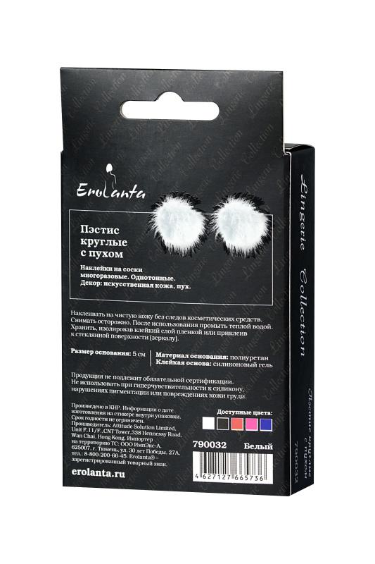 Пэстис Erolanta Lingerie Collection круглые с пухом белые