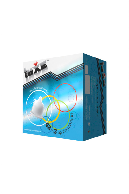 Презервативы Luxe КОНВЕРТ, Скоростной спуск, 18 см., 3 шт. в упаковке